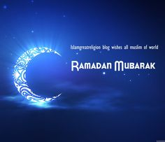 Latest And Best Wallpapers For Ramadan 2014 - http://www.dailyhomedecortips.com/beauty-fashion-tips/latest-and-best-wallpapers-for-ramadan-2014.html