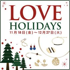 LOVE HOLIDAYS 2016 Campaign