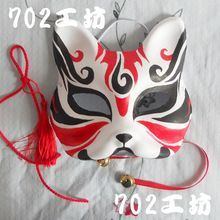 japanese fox mask - Google Search Japanese Fox Mask, Japanese Animals, Geisha Makeup, Fox Makeup, Character Creation, Character Design, Kitsune Maske, Paper Mache Animals, Accesorios Casual
