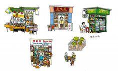 stella so - Hong kong Market