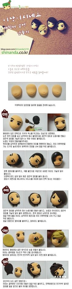 A.N.JELL pins (Korean Drama characters) ♥.♥