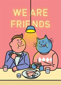 길 고양이를 위한 포스터 - 일러스트레이션 · 타이포그래피, 일러스트레이션, 타이포그래피, 일러스트레이션
