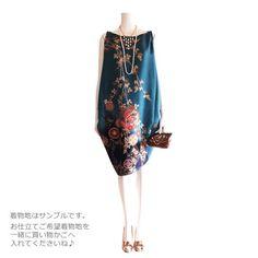 着物リメイク服・ドレス、手作りの一点物だけを販売。着物好きな方の普段着に、結婚式やパーティのフォーマルドレスに!: