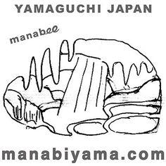 下描きです。 #秋芳洞 #山口 #akiyoshido #yamagu... http://manabiyama.tumblr.com/post/167754426799/下描きです-秋芳洞-山口-akiyoshido-yamaguchi-japan by http://apple.co/2dnTlwE
