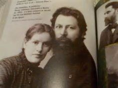 lou andreas-salomé - Bing images Bing Images