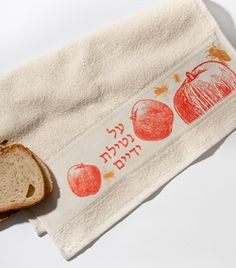 Apples and Bees Hand Towel