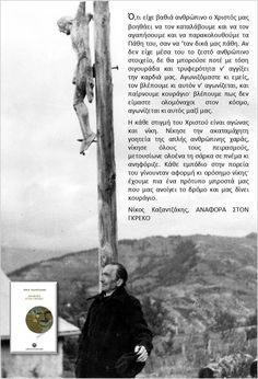 Orthodox Christianity, Screenwriting, Philosophy, Me Quotes, Literature, Blues, Writers, El Greco, Literatura