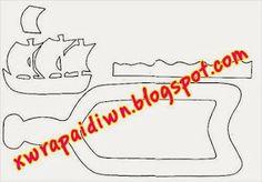 Νηπιαγωγός από τα πέντε...: ΚΑΛΟΚΑΙΡΙΝΕΣ ΚΑΡΤΕΣ 2012