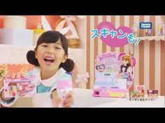リカちゃん おさつスイッとレジスター TV-CM