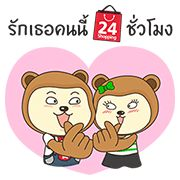 Nong Song & Nong See, Happy Bear - http://www.line-stickers.com/nong-song-nong-see-happy-bear/