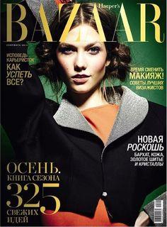Karlie Kloss Dons Understated Glam for Harpers Bazaar Russias September Cover