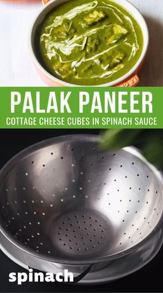 Pakora Recipes, Chaat Recipe, Paratha Recipes, Paneer Recipes, Saag Paneer Recipe, Spicy Recipes, Curry Recipes, Vegetarian Recipes, Cooking Recipes
