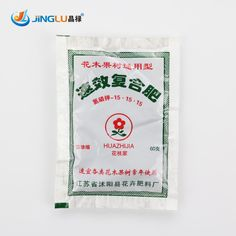 Flowers Dedicated Available Compound Fertilizer Is Suitable For All Kinds Of Flowers And Trees To Use - About 400 Particles/60g