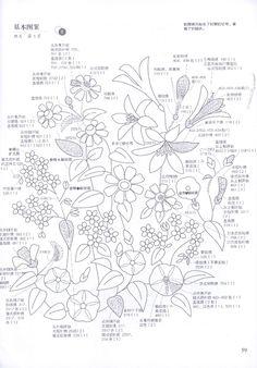 户冢贞子的野山花刺绣 - 编织幸福 - 编织幸福的博客