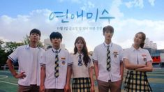 Upcoming Korean Drama to Watch Attempted Romance to Air on MBC Starting Tomorrow [Watch Teaser] – Scribble & Scroll Watch Korean Drama, Korean Drama Series, High School Romance, Anti Aging Supplements, Bodybuilding Supplements, Woo Bin, Article Writing, Scribble, Teaser