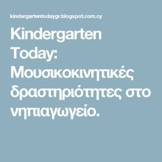 Kindergarten Today: Μουσικοκινητικές δραστηριότητες στο νηπιαγωγείο. Kindergarten, Preschool, Activities, Blog, Crafts, Manualidades, Kid Garden, Kindergartens, Blogging