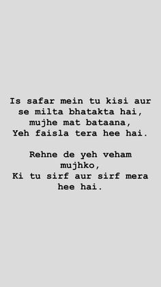 Shyari Quotes, Snap Quotes, Pain Quotes, Mood Quotes, True Quotes, Qoutes, Motivational Quotes, Secret Love Quotes, Famous Love Quotes