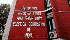 Lock Sabha Election 2019: Election Commissioner of India. Election Commission Of India, Mamata Banerjee, Polling Stations, Voter Id, Vote Counting, Latest News Headlines, West Bengal, The Day Will Come, All News