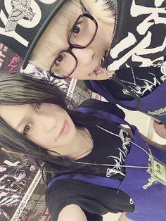 Yume and Hayato
