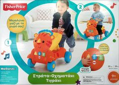 a300fa864c9 Fisher-Price Discover n' Grow Clacker, Crab (Discontinued by Manufacturer)    Baby boys   Pinterest   Fisher price and Babies