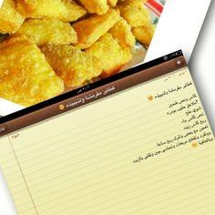 فطائر مقرمشه أضيفت بواسطة شموخ شموخ - المعجنات  #تطبيق_طبخي #طبخ #طبخات #أطباق #وصفات