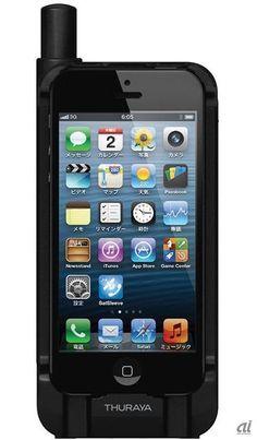 ソフトバンクモバイルは9月4日、iPhone 5をはめ込んで利用するケース型衛星電話を9月10日に発売すると発表した。