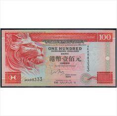 UNC Hong Kong HSBC 1997 HK$100 Banknote Good Number : AK 888333