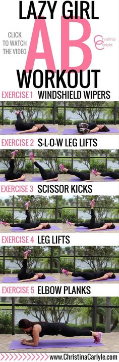 lazy girl ab workout - christina carlyle
