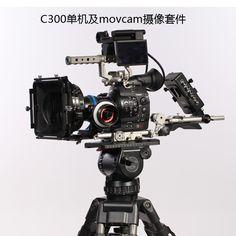 movcam canon c300.jpg