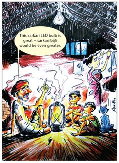 Govt's LED bulb scheme |The Times of India