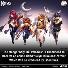 Anime Titles, Manga, Photo And Video, News, Videos, Movies, Movie Posters, Instagram, Art
