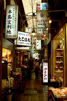 Tsuruhashi Korean Market 15 | Flickr - Photo Sharing!