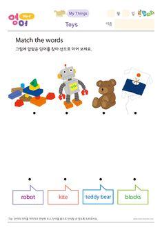 A8, Reading Comprehension, Kite, Worksheets, Teacher, Teddy Bear, Activities, Toys, School