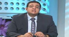 د. عادل فاروق البيجاوي أستاذ أمراض النساء والتوليد #الصحةوالجمال