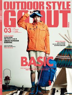 'GO OUT Korea' 1st Issue