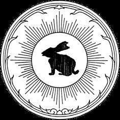 Provincial seal of Chanthaburi province.  Public domain image.  (I like the sunburst pattern in the center. ~ MB)