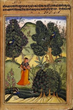 Gauri Ragini,  a page from The Manley Ragamala. [British Museum]