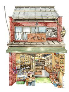 Pottery Shop at Yanaka Ginza 谷中銀座店街 . Watercolor Illustration, Watercolor Paintings, Watercolor Japan, Japanese Buildings, Building Illustration, Pottery Shop, Building Art, Anime Scenery, Urban Sketching