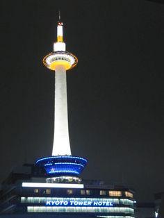 Kyoto Tower, nuestra referencia en la ciudad ;)