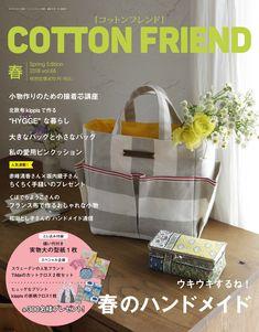 Cotton friend 2018 spring issue vol.66