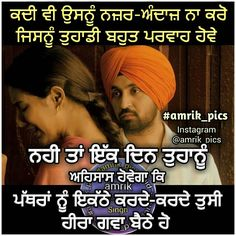 "690 Me gusta, 11 comentarios - #kaur_pics And #amrik_pics (@roohan_da_rishta_tera_mera) en Instagram: ""Agree friends?  Follow ➡ @roohan_da_rishta_tera_mera #amrik_pics #Share #diljitdosanjh #respect…"""