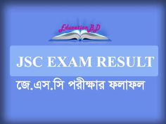 Are you searching for JSC Exam Result 2019 All education Board Results? JSC result 2019 all over in Bangladesh will publish 24 December The SSC/Equiva Board Result, Exam Results, Boards, How To Get, Education, Planks, Teaching, Onderwijs, Studying