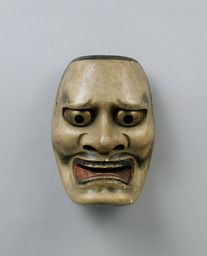 Noh mask, Kurohige (a dragon god), one of 47 Noh masks formerly owned by Konparu Sōke (the leading family of the Konparu school), Wood, colored Muromachi-Meiji period/15-19th century Originally owned by Konparu-za. Tokyo National Museum.