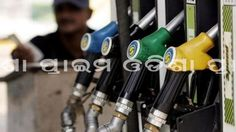 Petrol and diesel prices surged on Sunday touching a record high of Rs and Rs respectively. Petrol price rose by 33 paisa a litre in Delhi, diesel price went up by 26 paisa, as per price notification issued by state-owned oil firms. Fuel Prices, Crude Oil, News India, Fair Skin, Business News, Chennai, Stock Market, Cryptocurrency, Colors