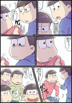 Osomatsu San Doujinshi, Ichimatsu, Pin Art, Haikyuu Anime, Anime Guys, Twitter Sign Up, Peanuts Comics, Family Guy, Kawaii