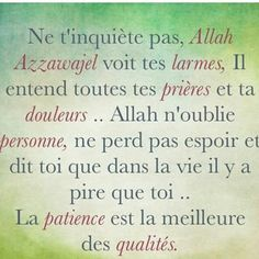 Rappel Oh Allah, Islam Allah, Heart Warming Quotes, God Forgives, Coran Islam, Cute Messages, Quote Citation, Islam Religion, Islamic Quotes