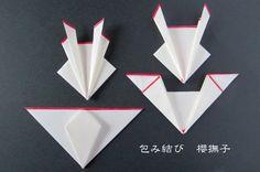 包み結び 櫻撫子のブログ-36ページ目