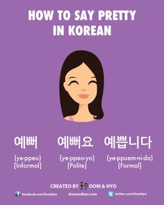 Here, we cover how to say pretty in Korean. Visit the link for a more detailed short lesson on how to use these! #DomAndHyo #KoreanLanguage #Korean