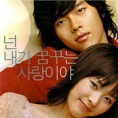 [Especial BrazilKorea] Filmes Coreanos de Romance – A Millionaire's First Love
