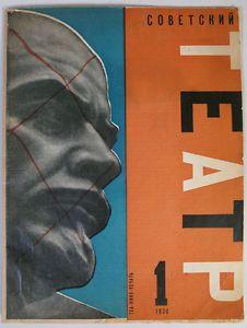 1930 RUSSIAN USSR SOVIET THEATER MAGAZINE GUSTAV KLUTSIS AVANT-GARDE COVER ART | eBay